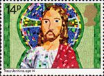 Christmas. Through The Eyes of a Child 14p Stamp (1981) Jesus Christ