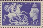 Festival High Value 10s Stamp (1951) St George and the Dragon