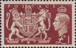 Festival High Value �1 Stamp (1951) Royal Coat of Arms