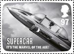 FAB: The Genius of Gerry Anderson 97p Stamp (2011) Supercar