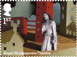 Royal Shakespeare Company 1st Stamp (2011) Royal Shakespeare Company