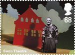 Royal Shakespeare Company 68p Stamp (2011) Swan Theatre