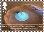 Space Science 77p Stamp (2012) Mars