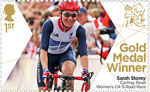 Paralympics Team GB Gold Medal Winners  1st Stamp (2012) Cycling: Road Women's C4-5 Road Race - Paralympics Team GB Gold Medal Winners