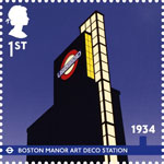 London Underground 1st Stamp (2013) 1934 - Boston Manor Art Decor Station