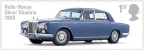 British Auto Legends 1st Stamp (2013) Rolls-Royce Silver Shadow, 1965