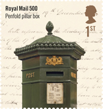 Royal Mail 500 1st Stamp (2016) Penfold pillar box