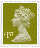 New Machin Definitives �57 Stamp (2017) Tarragon Green