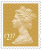 New Machin Definitives �27 Stamp (2017) Harvest Gold