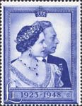 Royal Silver Wedding £1 Stamp (1948) King George VI and Queen Elizabeth