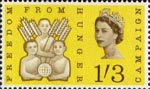 Freedom from Hunger Campaign 1s3d Stamp (1963) Children of Three Races