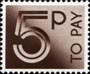 To Pay Labels 5p Stamp (1982) To Pay 5p