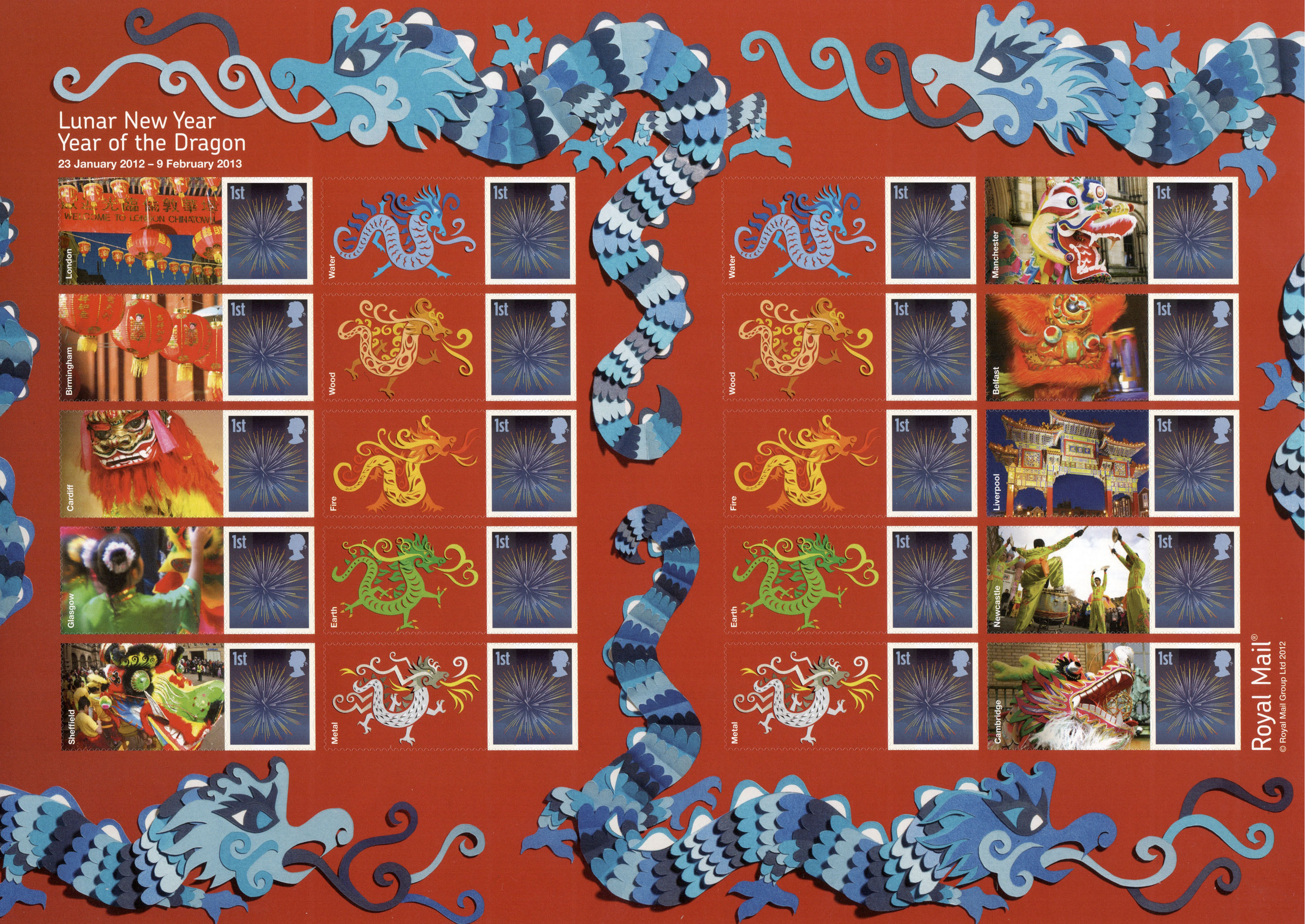 Definitives 2015 (2015) : Collect GB Stamps