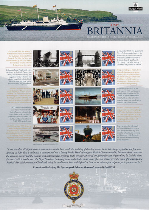 Royal Yacht Britannia (2013)