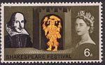 Shakespeare Festival 6d Stamp (1964) Feste (Twelfth Night)