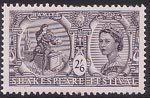 Shakespeare Festival 2s6d Stamp (1964) Hamlet contemplating Yorick's skull (Hamlet) and Queen Elizabeth II