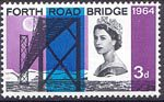 Opening of Forth Road Bridge 3d Stamp (1964) Forth Road Bridge