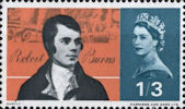 Burns Commemoration 1s3d Stamp (1966) Robert Burns (after Nasnyth portrait)