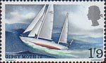 Sir Francis Chichester's World Voyage 1s9d Stamp (1967) Gipsy Moth IV