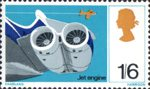 British Discovery 1s6d Stamp (1967) Vickers VC-10 Jet Engines