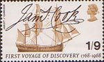 British Anniversaries 1s9d Stamp (1968) Captain Cook's Endeavour and Signature