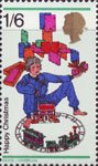 Christmas 1s6d Stamp (1968) Boy with Train Set