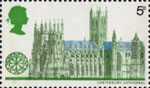 British Cathedrals 5d Stamp (1969) Canterbury Cathedral