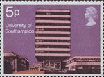 Modern University Buildings 5p Stamp (1971) Faraday Building, Southampton University