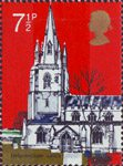Village Churches 7.5p Stamp (1972) St Andrew's Helpringham, Lincs