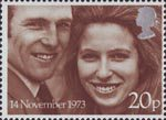 Royal Wedding 20p Stamp (1973) Princess Anne and Captain Mark Phillips