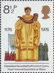 British Cultural Traditions 8.5p Stamp (1976) Archdruid