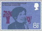 The Telephone 8.5p Stamp (1976) Housewife