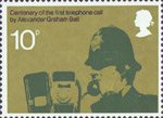 The Telephone 10p Stamp (1976) Policeman