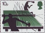 Racket Sports 10p Stamp (1977) Table Tennis