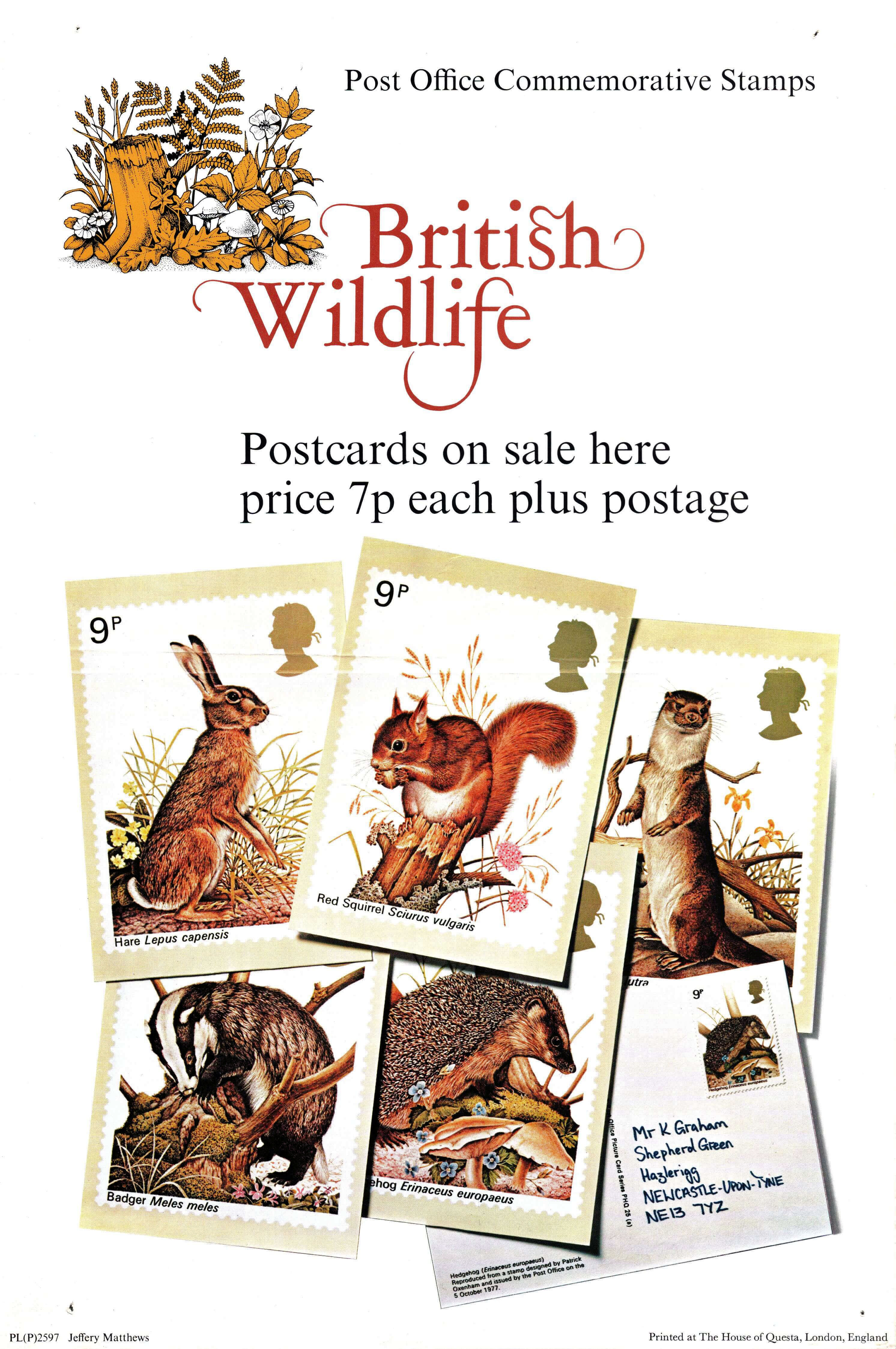 The Queens Beasts (1998) : Collect GB Stamps