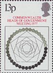 Commonwealth Heads of Government Meeting 1977 13p Stamp (1977) 'Gathering of Nations'