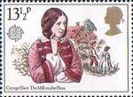 Famous Authoresses 13.5p Stamp (1980) George Eliot (The Mill on the Floss)