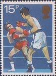 Sport 15p Stamp (1980) Boxing