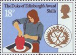 The Duke of Edinburgh's Award 18p Stamp (1981) 'Skills'