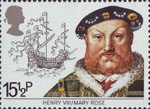 Maritime Hertiage 15.5p Stamp (1982) Henry VIII and Mary Rose