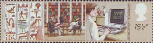 Information Technology 15.5p Stamp (1982) Development of Communications