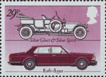 British Motor Industry 29p Stamp (1982) Rolls-Royce 'Silver Ghost' and 'Silver Spirit'