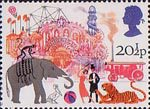 British Fairs 20.5p Stamp (1983) Big Wheel, helter Skelter and Performing Animals