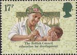 50th Anniversary of The British Council 17p Stamp (1984) Nigerian Clinic