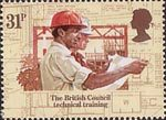50th Anniversary of The British Council 31p Stamp (1984) Building Project, Sir Lanka