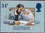50th Anniversary of The British Council 34p Stamp (1984) British Council Library