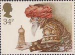 Christmas 34p Stamp (1984) Offering of Frankincense
