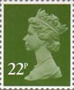 Definitive 22p Stamp (1984) Yellow Green