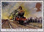 Famous Trains 29p Stamp (1985) Cheltenham Flyer