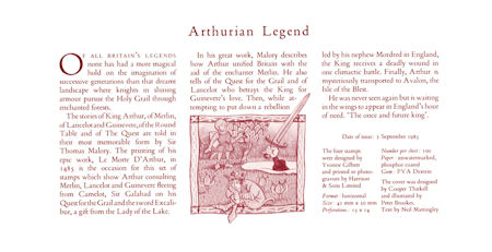 Arthurian Legends (1985)